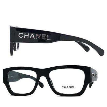 Chanel 3387 C501